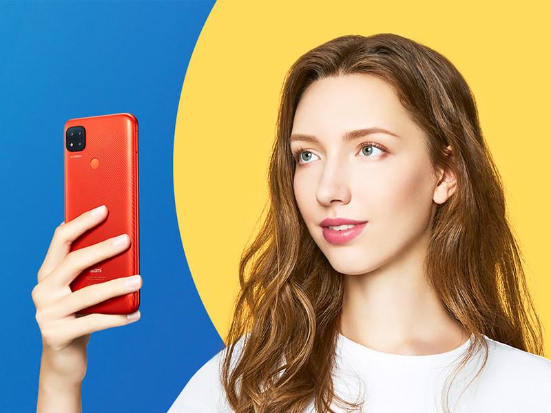 Dodatne prednosti telefona Xiaomi Redmi 9C